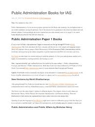 public administration books for ias docx public administration