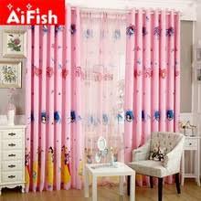 Cheap Cute Curtains Popular Cute Window Curtains Buy Cheap Cute Window Curtains Lots