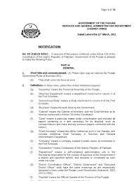 Authorization Letter Check Encashment finance department notifications 2006 323 549 local government