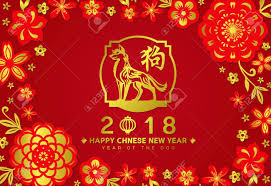 lunar new year photo cards happy new year card with gold dog zodiac sign
