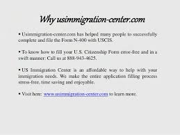 citizenship form e passport application form sample printable