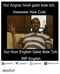 Meme In English - koi angrez hindi galat bole toh awwwww how cute aur hum english