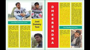 indesign tutorial in hindi magazine page design adobe indesign cc tutorials in hindi youtube