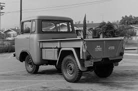 1957 Forward Control Jeep Truck Trend History