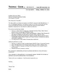 cover letter resume job application sample english regarding for