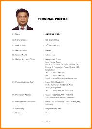 Wedding Resume Sample by 7 How To Write Biodata Bookkeeping Resume
