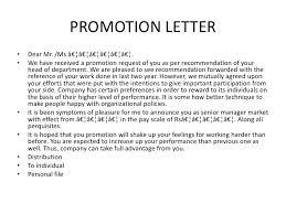 promotion letter letter of intent for a promotion letter of