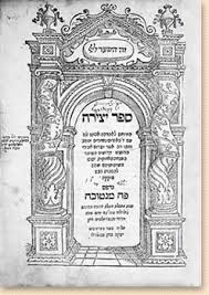 aryeh kaplan books an excellent pdf version of the sefer yetzirah by aryeh kaplan with