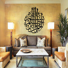 Home Decor Ebay Islamic Decor Ebay Captivating Islamic Home Decoration Home