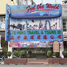 Travel Tours images Lye peng travel tours jpg