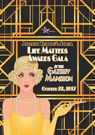 life matters awards gala at the gatsby mansion american training