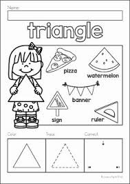 shapes no prep worksheets 2d worksheets and real life