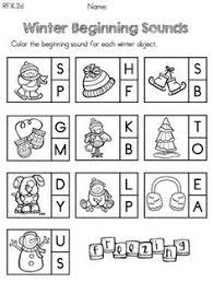 christmas vowels u003e u003e part of the christmas kindergarten literacy