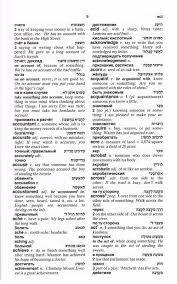 Oxford Dictionary Kernerman Publishing Oxford Elementary Dictionary