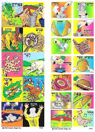 passover stickers blum s paper goods pesach passover