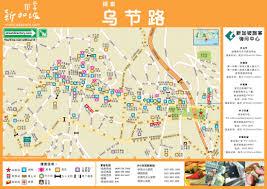 Map Of Singapore Singapore Tourism Board Where To Buy Maps U0026 Singapore Wall Maps