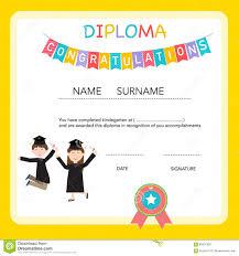 preschool certificates certificate of kids diploma preschool kindergarten template stock