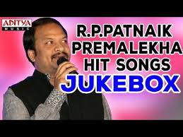 download tutorial kiss the rain r p patnaik usha hai re hai piano lesson mp3 free songs download