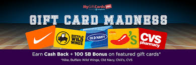 chili gift card mygiftcardsplus gift card madness the daily swag