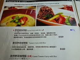 騅ier cuisine en r駸ine 意思異思 內湖菠啾花園potager garden 來自東京中目黑的野菜甜點店