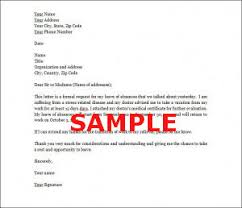 sick leave request sample leave email samplemedical leave request