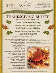 scc thanksgiving dinner tavola restaurant bar
