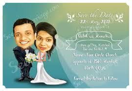 we cordially invite you caricature theme save the date wedding e