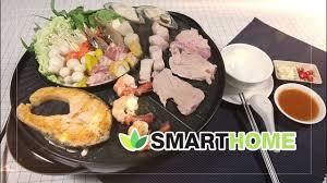 cuisine home smart home suki bbq เตาป งย างเอนกประสงค พร อมหม อส ก bbq 10s