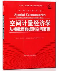 中国计量大学 中国计量学院教务在线 中国计量学院 买手街
