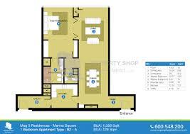 floor plan mag 5 residences marina square al reem island