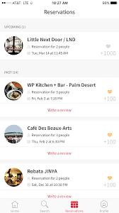 que veut dire r駸erver en cuisine how do i view change or cancel a reservation