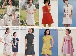 pattern drafting kamakura shobo 70s vintage sewing pattern drafting book kamakura shobo