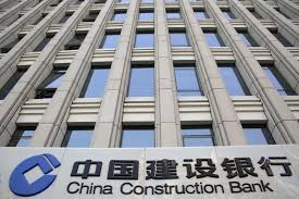 big banks are already aboard exclusive china u0027s u0027big four u0027 banks raise billions for belt and