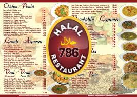 Restaurants Near Botanical Gardens Montreal 786 Halal Restaurant