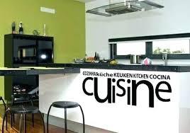 deco murale pour cuisine idee decoration murale pour cuisine decoration murale pour