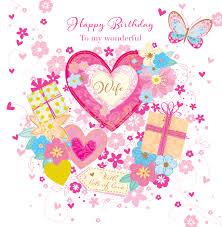 wonderful wife happy birthday greeting card cards love kates
