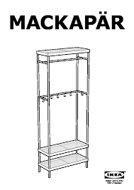 mackapär coat rack with shoe storage unit ikea canada english