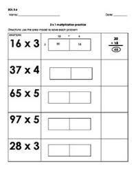 area model multiplication 2 digit by 1 digit guided notes and