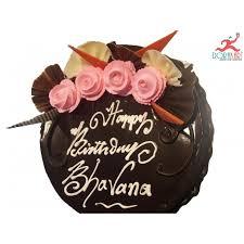 online cake delivery online cake delivery in vizag online cake delivery in