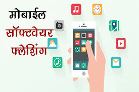 mobile repairing course android apps on google play