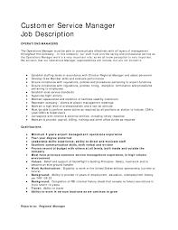 Payroll Operation Manager Resume Sample Job Description For Operations Manager Resume Sample