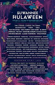 spirit halloween little rock suwannee hulaween announces lineup for october 27 29 2017 event