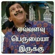Funny Memes For Comments - pin by gurunathan guveraa on crazy comments pinterest memes