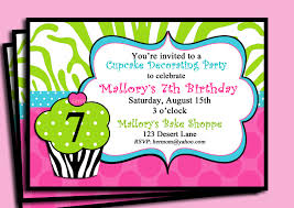 zebra cupcake invitation printable or printed with free