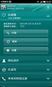 kespersky apk kaspersky mobile security apk 9 10 141 free apk from apksum