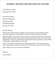 follow up letter interview follow up letter sample template