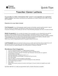 good sample of cover letter for teaching position 21 with