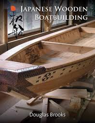japanese wooden boatbuilding douglas brooks 9781891640636