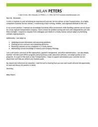 cover letter for bus driver position