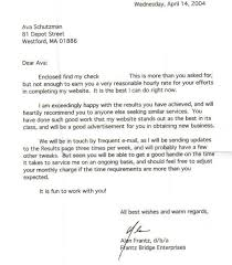 mba letters of recommendation samples from employer